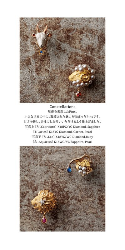 leaf1511-星座-2.jpg